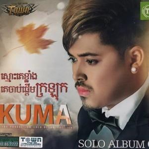 Town CD Vol 110
