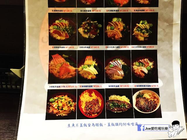 IMG 8834 - 【台中美食】 鱻屋 位於台中精誠路上的平價鮮魚蓋飯   絕對新鮮   海鮮丼飯  平價丼飯   精明商圈  