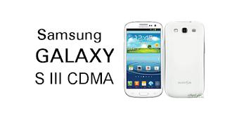 مواصفات وسعر هاتف samsung galaxy s iii cdma