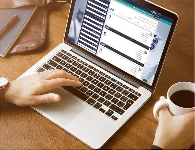 مواقع للعمل في المنزل | مواقع للعمل علي الانترنت | طرق للربح من الانترنت