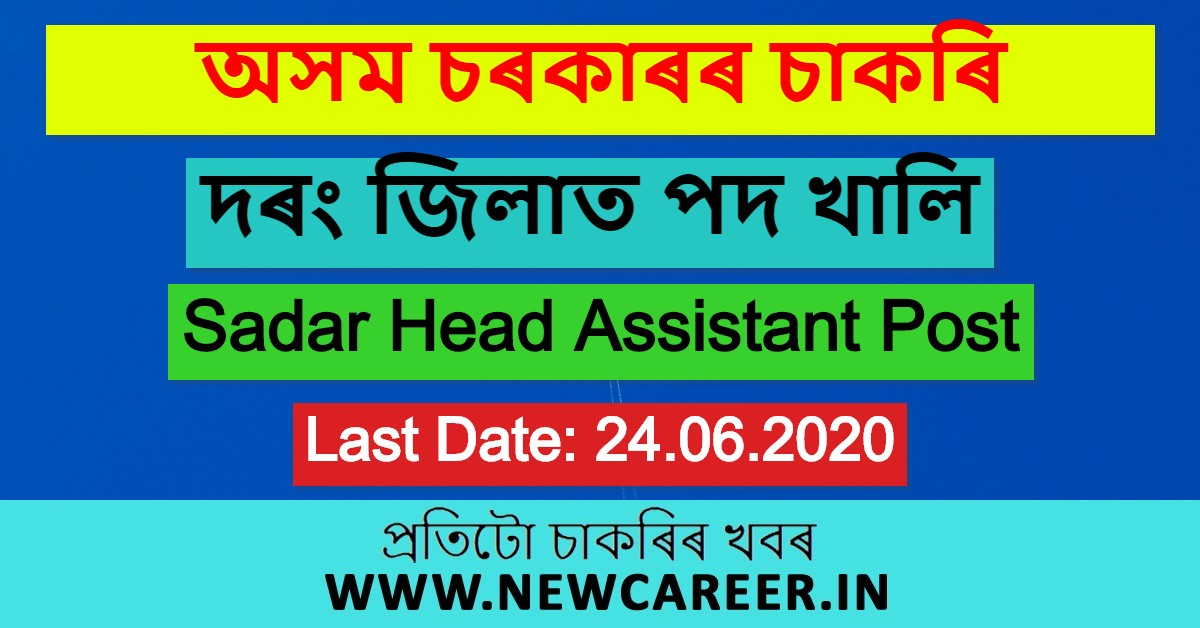 DC Darrang Recruitment 2020: Apply For Sadar Head Assistant Post
