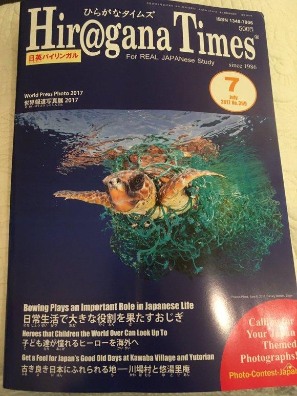 Revista ensina Japonês usando o anime Kemono Friends