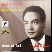 Mohamed Fawzi-Best Of