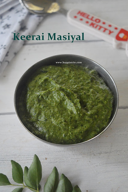 Mashed Spinach Recipe | Keerai Kadayal | Arai Keerai Masiyal