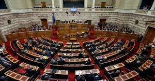 Ενός λεπτού σιγή στη Βουλή για τα τέσσερα θύματα του τροχαίου