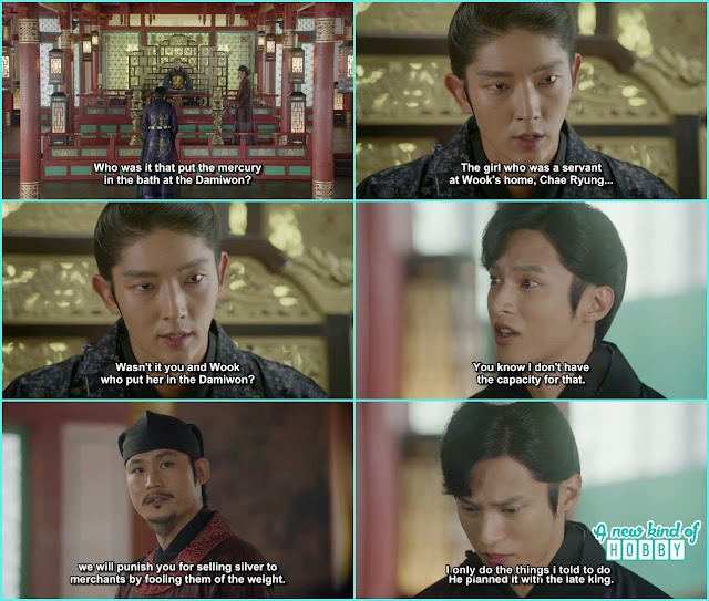 9th prince tell the sulphur incident to the king and ji monk - Moon Lovers Scarlet Heart Ryeo - Episode 18 (Eng Sub)