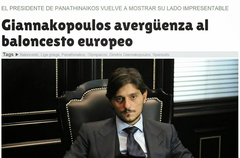 Εμετικό άρθρο Ισπανών για Γιαννακόπουλο!
