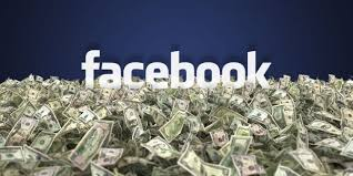फेसबुक की मदद से पाइये 2 लाख का लोन, Facebook se paise kamaye,how to earn money with facbook,facebook loan,social media,facebook paise kamana