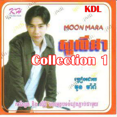 Moon Mara MP3 Collection CD 01
