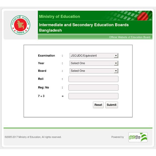 SSC exam result 2017 Bangladesh