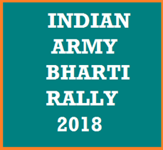 भर्ती रैली Indian Army || ARO Jammu Srinagar (Soldier GD Bharti Rally 2018) Apply Online