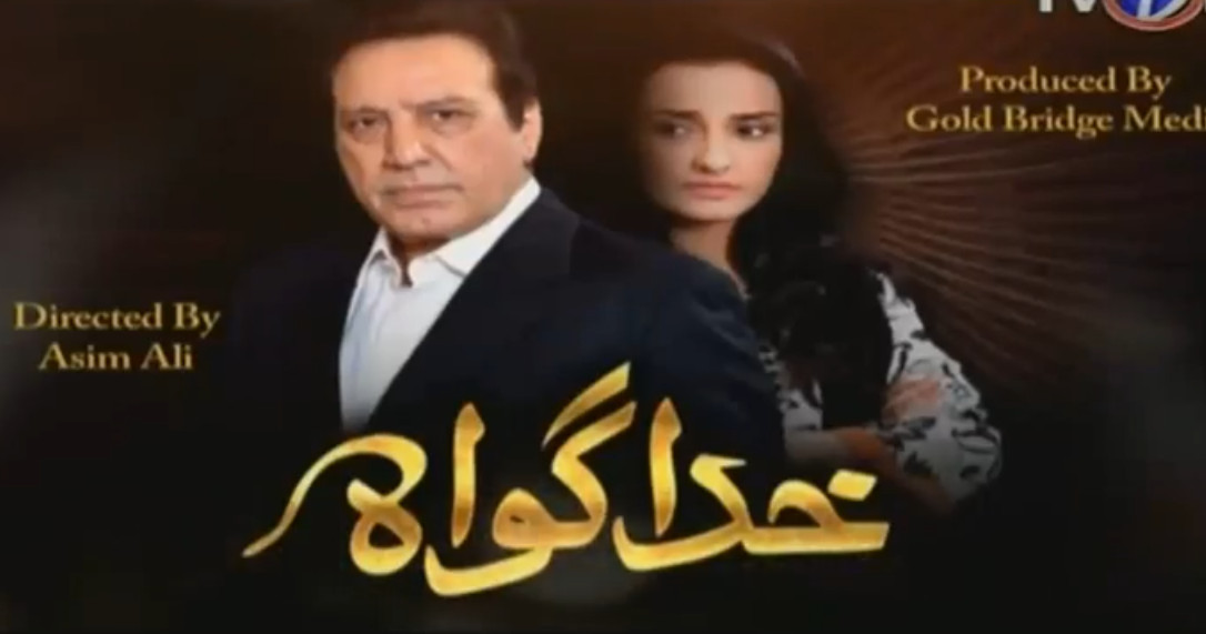 Atv drama khuda gawah part 1 - New movies coming out to buy