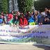 نداء إلى الشعب الأمازيغي من أجل الاعتصام في مراكش  تزامنا مع المؤتمر العالمي للمناخ