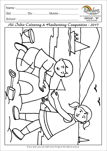 Colouring page for Group B (Std. 1st and 2nd)