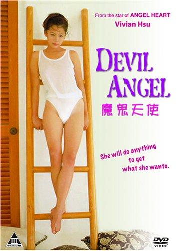 Vivian Hsu 徐若瑄《魔鬼天使 》Classic