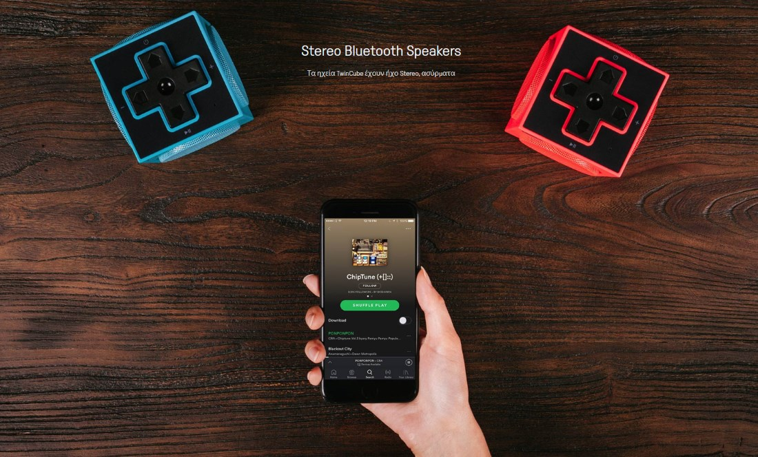8BitDo Twincube Bluetooth Stereo Ηχεία (2 Ηχεία/ΒΤ/AUX)