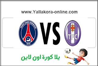 مشاهدة مباراة باريس سان جيرمان وتولوز بث مباشر بتاريخ 23-09-2016 الدوري الفرنسي