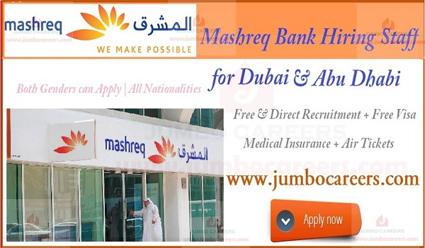 UAE banking jobs with salary and benefits, Find all new vacancies in UAE,