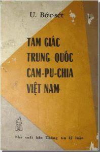 Tam Giác Trung Quốc Campuchia Việt Nam - Wilfred G. Burchett