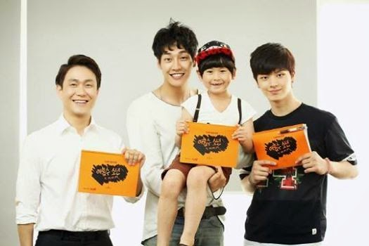 "Drama Korea Terbaru ""Plus Nine Boys / 아홉수 소년"""