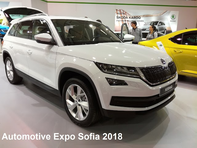 What to expect from Automotive Expo Sofia 2018