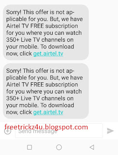 Airtel Free Intenet Offer