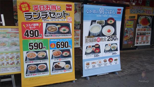 Nasi, Telur Mata Sapi, Rumput Laut 250 Yen