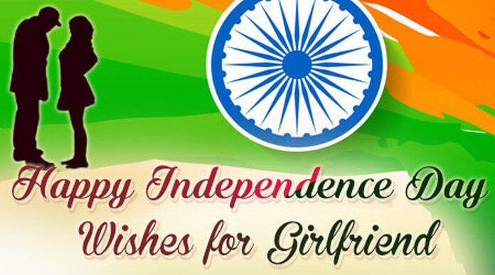 Independence Day Picture Whatsapp Status Hd Independence Day Image