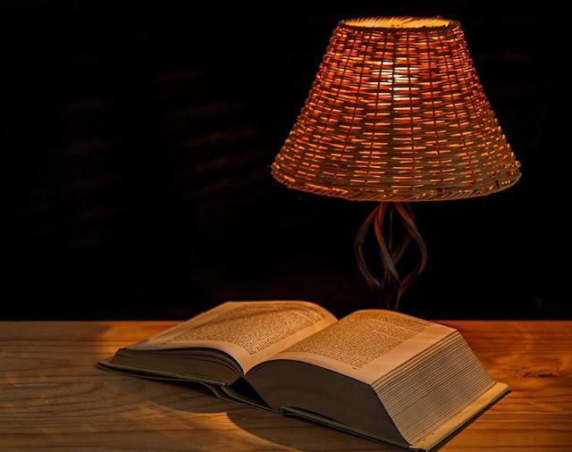 حمل الان كتاب الحكمة من اعداد زهره يحيي علي برابط التحميل المباشر مجانا