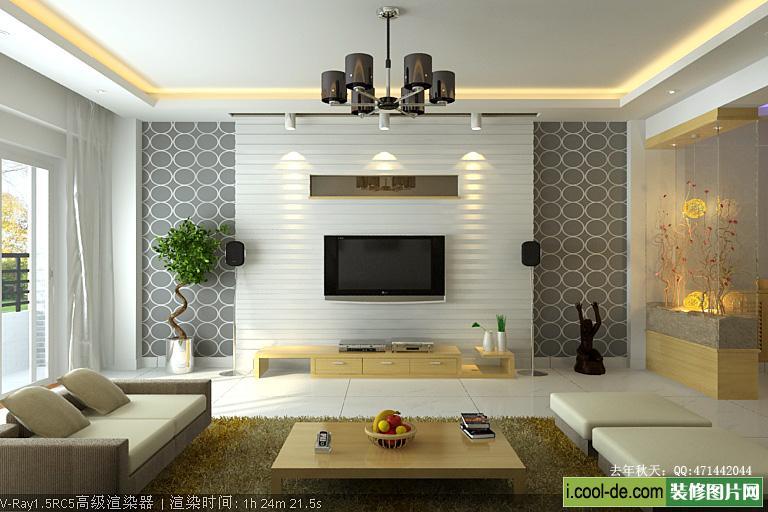 modern living room interior design photo living room interior designs. Black Bedroom Furniture Sets. Home Design Ideas