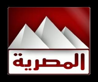 قناة الفضائية المصرية