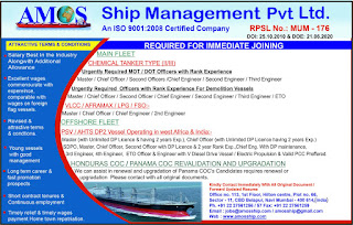 merchant seaman careers for Indian crews work at offshore PSV, AHTS, LPG, VLCC, AFRAMAX, Oil Chemical Tanker ships