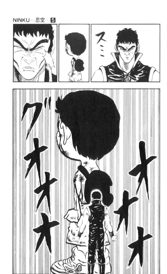 NINKU vol 40 trang 15
