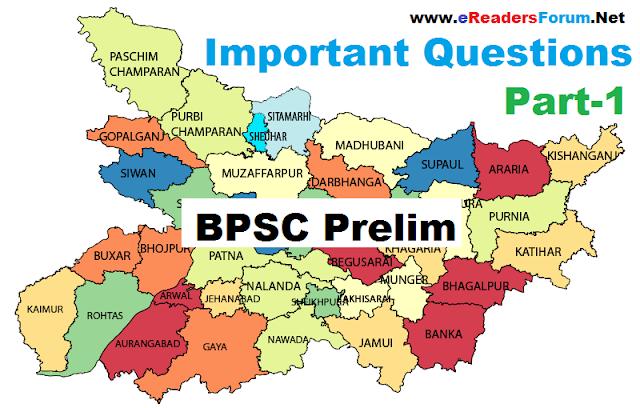 bpsc-prelim-model-paper-1