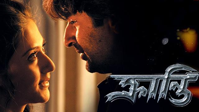 Kranti (2006) Bengali Movie By Jeet Full HDRip 720p Bluray