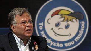 Βαρύ πένθος για τον πρόεδρο του «Χαμόγελου του Παιδιού» - Μεγάλη προσωπική απώλεια
