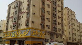 Hotel Murah di Al Rabwah - Sonaa Al Reyadah Hotel Apartments