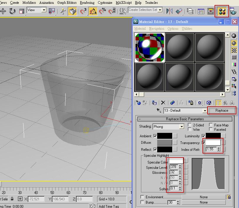 作業: 3D MAX - 玻璃材質