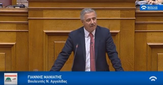 Γ. Μανιάτης: Η Κυβέρνηση ΣΥΡΙΖΑΝΕΛ είναι σε αποδρομή και το τέλος της είναι πολύ κοντά (βίντεο)