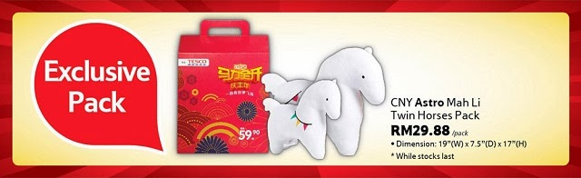 CNY Astro Mah Li Twin Horses Pack, now at only RM29.88/pack