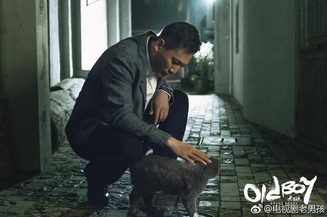 Oldboy c-drama Liu Ye