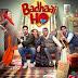 Badhaai ho movie(2018)