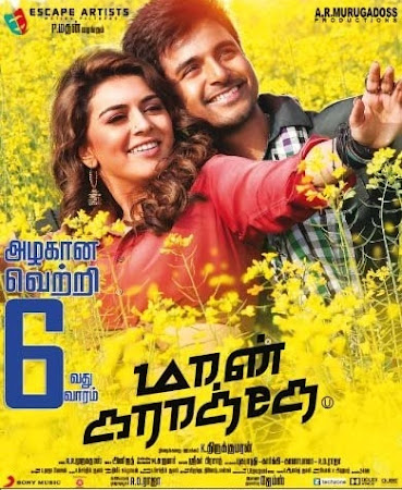 Poster Of Maan Karate In Dual Audio Hindi Tamil 300MB Compressed Small Size Pc Movie Free Download Only At worldfree4u.com