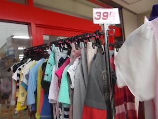 39円子供服コーナーサイズ120㎝