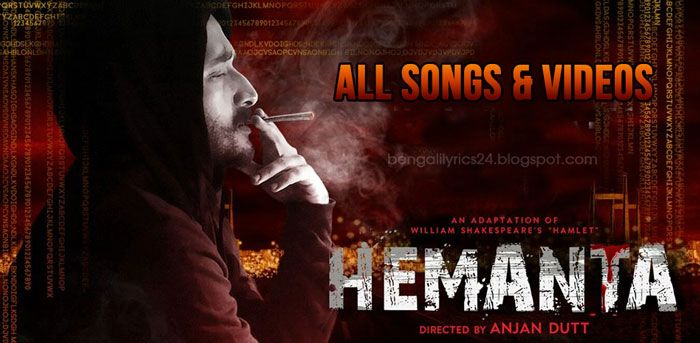Hemanta (2016) Songs Lyrics