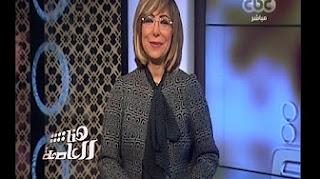 برنامج هنا العاصمة حلقة الاحد 26-2-2017 مع لميس الحديدى