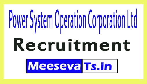 Power System Operation Corporation Ltd. POSOCO Recruitment