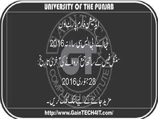 Admission BA BSC Part-I Annual Examination 2016