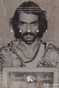 Arjun Rampal, Aishwarya Rajesh Next upcoming 2017 Hindi film Daddy Wiki, Poster, Release date, Songs list
