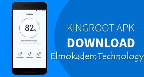 KINGROOT 6.0.0 TÉLÉCHARGER